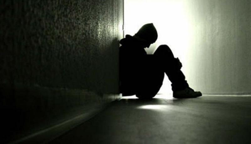 El estigma de la enfermedad mental